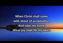 how great thou art hymn instrumental