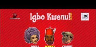 latest Naija igbo mix 2018 egwu bongo owerri igbo kwenu