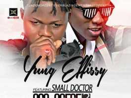 Small Doctor Ogo Agege Instrumental